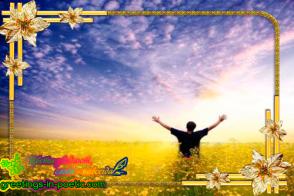 Открытка на День Веры, Надежды, Любви