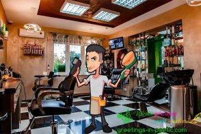 Открытка с Днем парикмахера