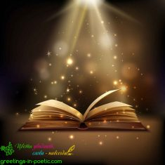 Открытка на День знаний