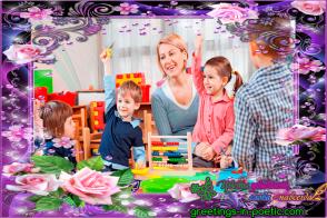 Открытка на День воспитателя и дошкольного работника