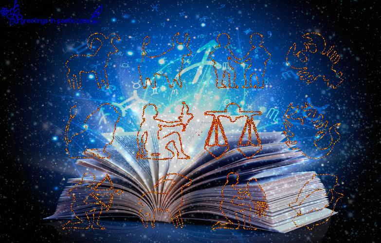 Открытка с Днем астрологии