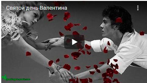 Любовь дает нам силы жить