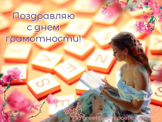 Без знаний человеку трудно жить…