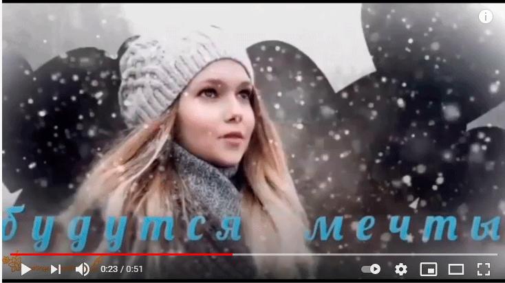Видео девушке с днём рождения