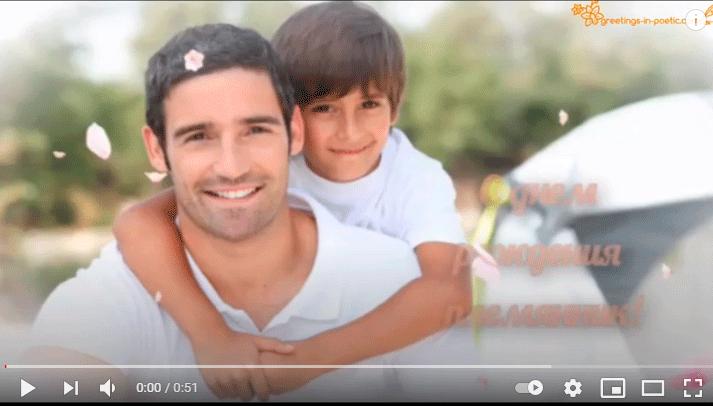 Племяннику с днём рождения видео
