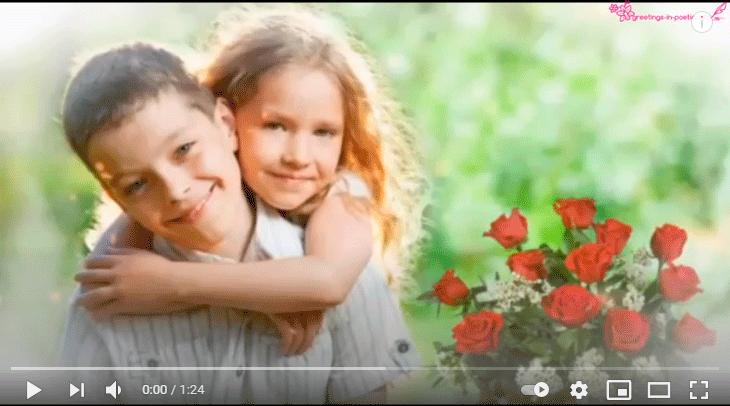 Видео с днём рождения сестре