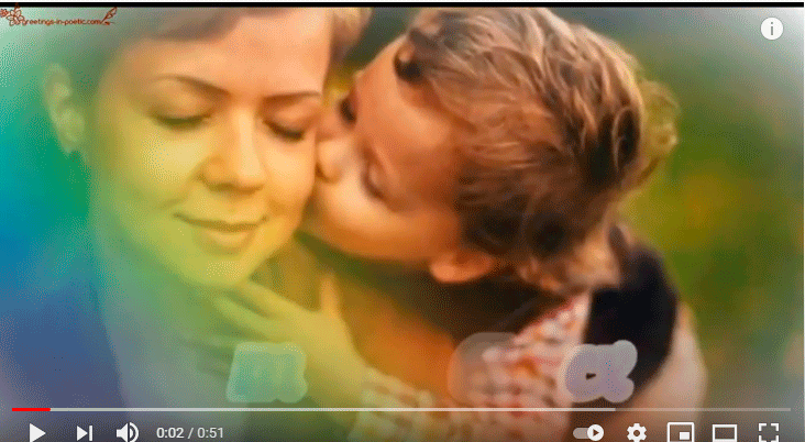 Тёте с днём рождения видео