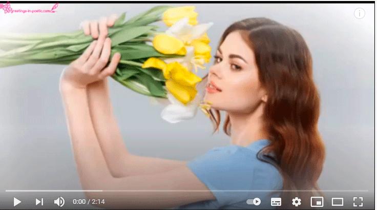 Видео поздравление любимой девушке