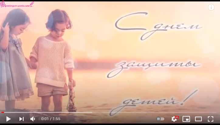 Песня под гитару «С днем защиты детей»